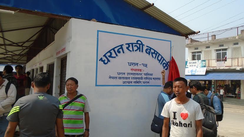 Dharan-counter
