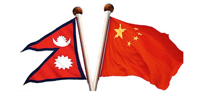 Nepal-and-Chaina-flag