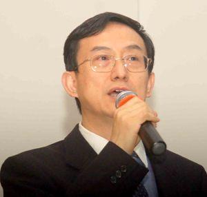 Wu-Chuntai