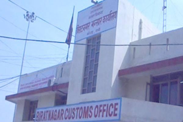 biratnagar-bhansar
