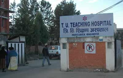 tuhospital