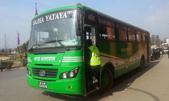 Sajha-Yatyat