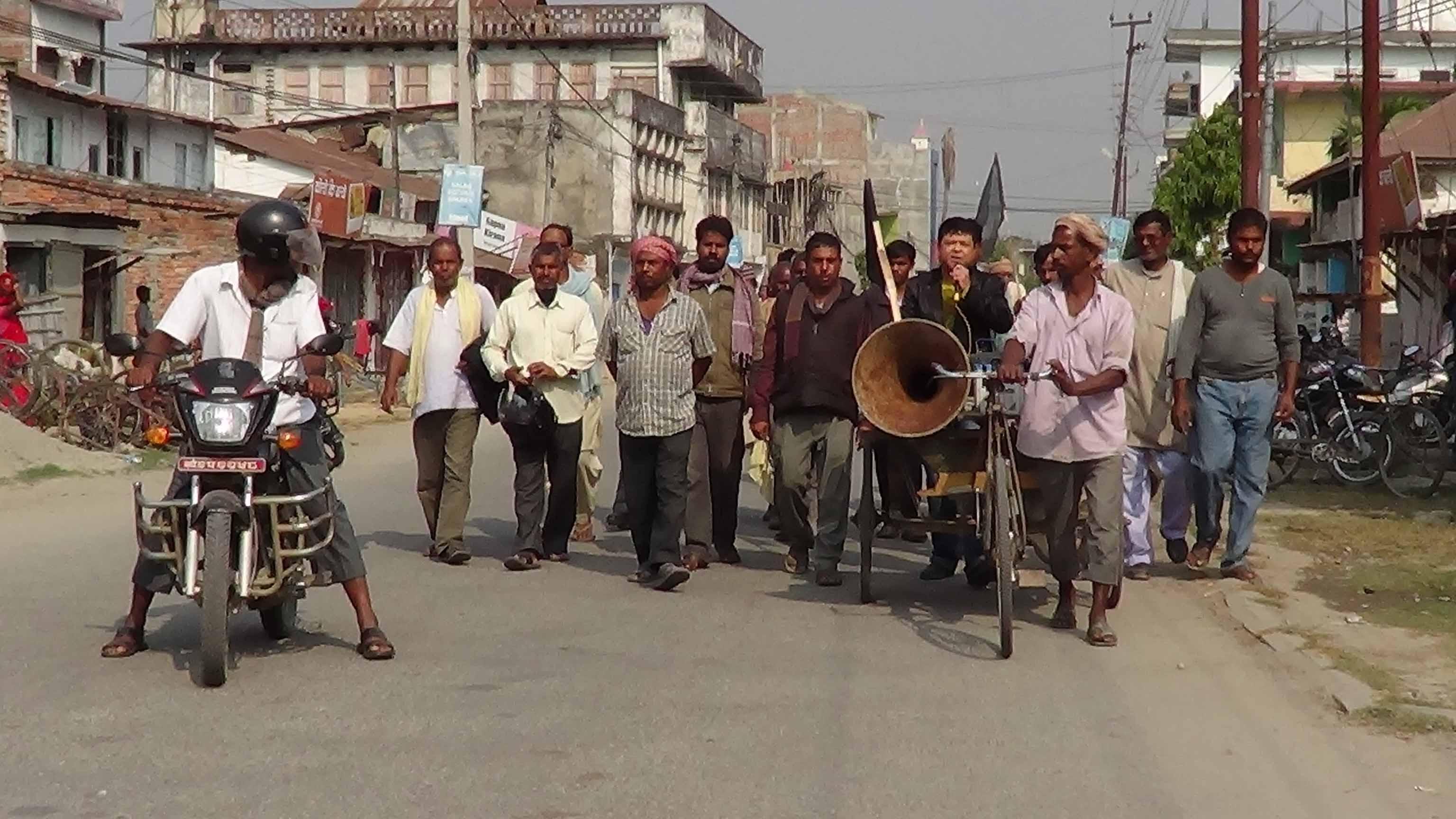 morcha band inaruwa