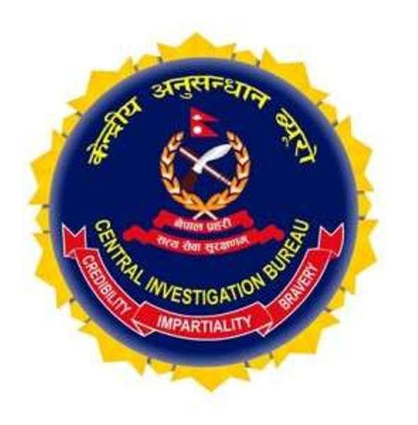 Cib police
