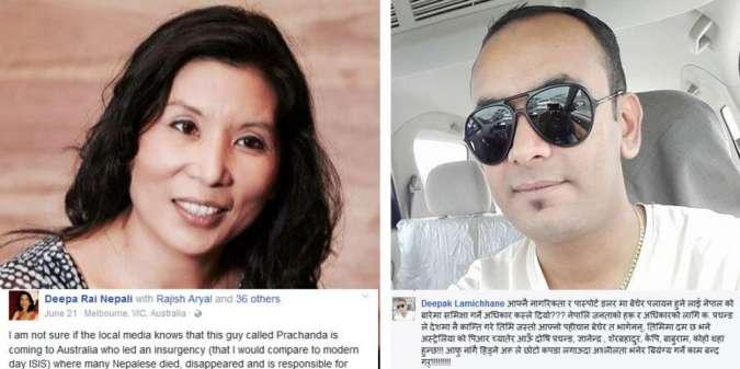 Facebook- deepa dipak prachanda desnikala qatar australia
