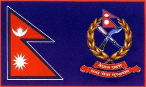 Nepal-Police-Logo