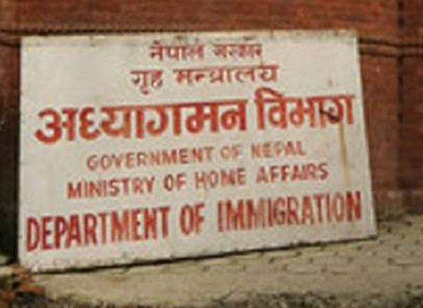 department of immigration