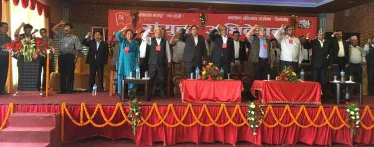 maoist-maobadi party