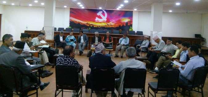 uml meeting amale comunist