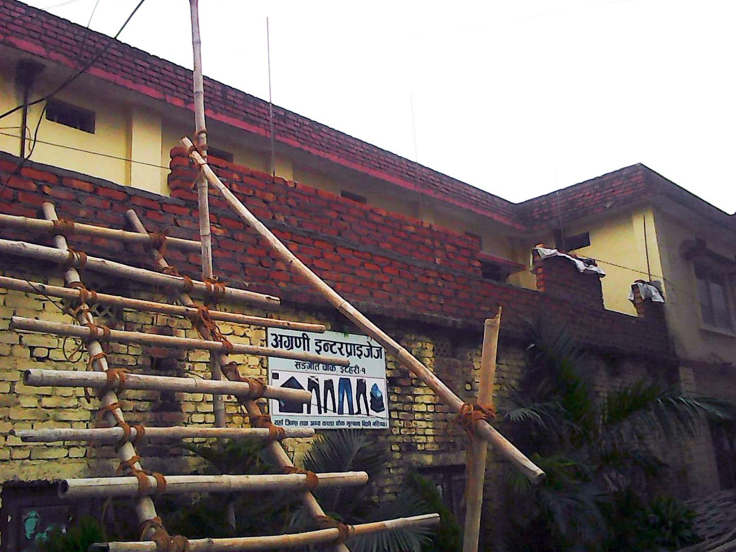 itahari upmaha mapdand biparit ghar building construction
