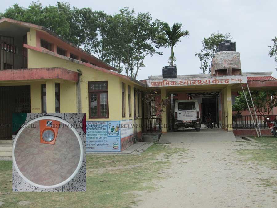 kahnchanpur helth post bigreko mechine