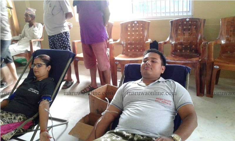nayayug blood donation