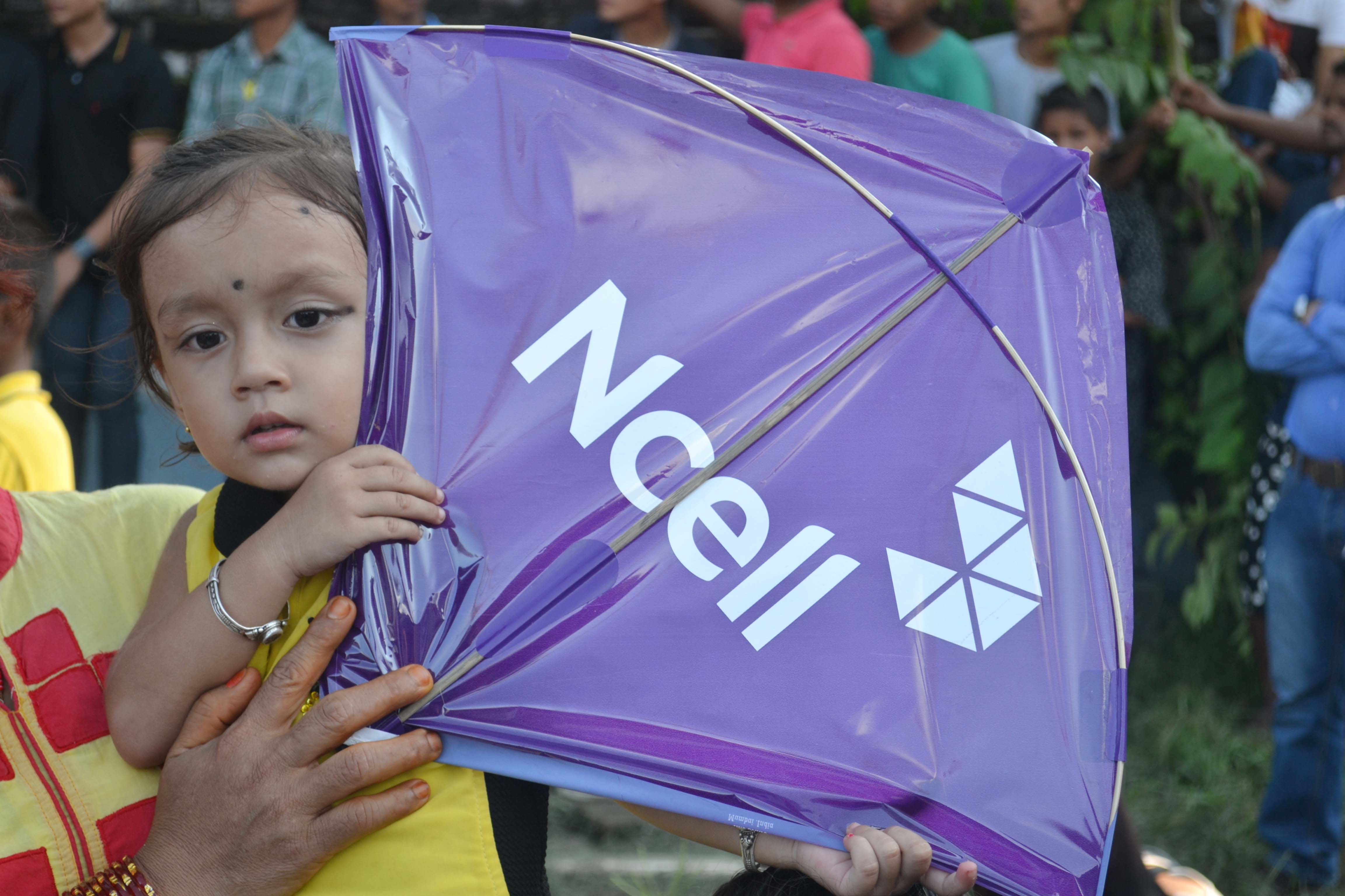 ncell concert jahpa10