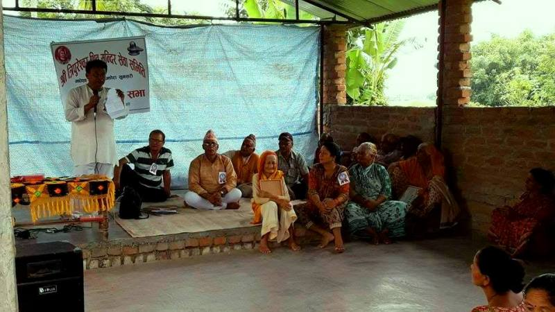 tripureshwar mandir madhesa sadharan sabha