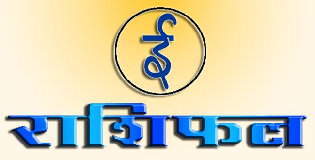 Rashifal copy