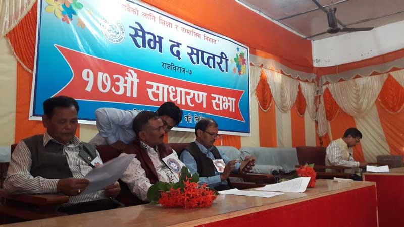 save the earth sabha rajbiraj sapatari
